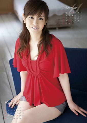 杉崎美香の画像 p1_27