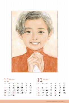 おおた慶文の画像 p1_16